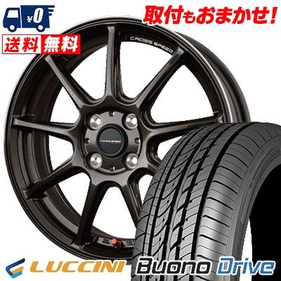 205/50R16 LUCCINI ルッチーニ Buono Drive ヴォーノ ドライヴ CROSS SPEED HYPER EDITION RS9 クロススピード ハイパーエディション RS9 サマータイヤホイール4本セット