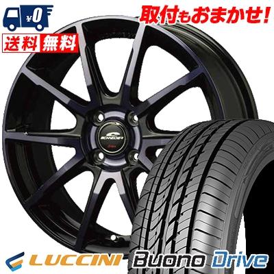 185/55R15 LUCCINI ルッチーニ Buono Drive ヴォーノ ドライヴ SCHNEIDER DR-01 シュナイダー DR-01 サマータイヤホイール4本セット