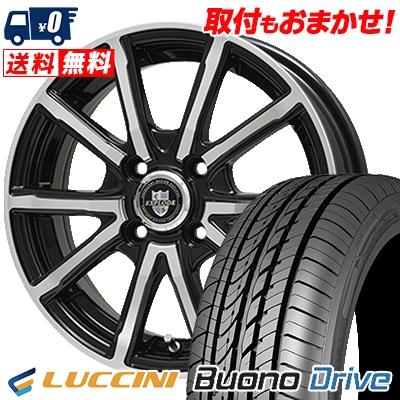 185/55R15 LUCCINI ルッチーニ Buono Drive ヴォーノ ドライヴ EXPLODE-BPV エクスプラウド BPV サマータイヤホイール4本セット
