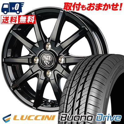 185/55R15 82V LUCCINI ルッチーニ Buono Drive ヴォーノ ドライヴ TRG-GB10 TRG GB10 サマータイヤホイール4本セット