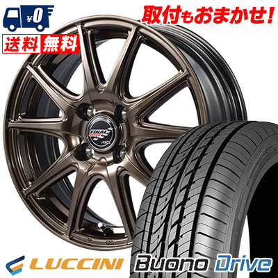 185/55R15 82V LUCCINI ルッチーニ Buono Drive ヴォーノ ドライヴ FINALSPEED GR-Volt ファイナルスピード GRボルト サマータイヤホイール4本セット