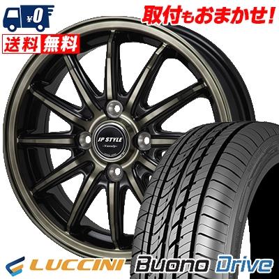 205/50R16 LUCCINI ルッチーニ Buono Drive ヴォーノ ドライヴ JP STYLE Vercely JPスタイル バークレー サマータイヤホイール4本セット