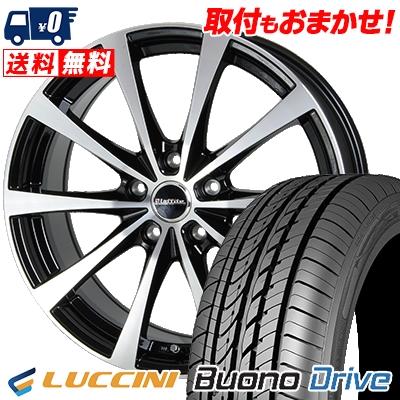 205/65R15 LUCCINI ルッチーニ Buono Drive ヴォーノ ドライヴ Laffite LE-03 ラフィット LE-03 サマータイヤホイール4本セット
