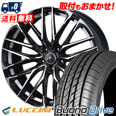 215/65R15 100H XL LUCCINI ルッチーニ Buono Drive ヴォーノ ドライヴ WEDS LEONIS SK ウェッズ レオニス SK サマータイヤホイール4本セット