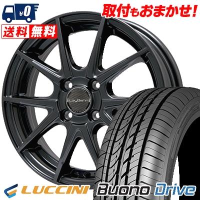 185/55R15 LUCCINI ルッチーニ Buono Drive ヴォーノ ドライヴ LeyBahn WGS レイバーン WGS サマータイヤホイール4本セット