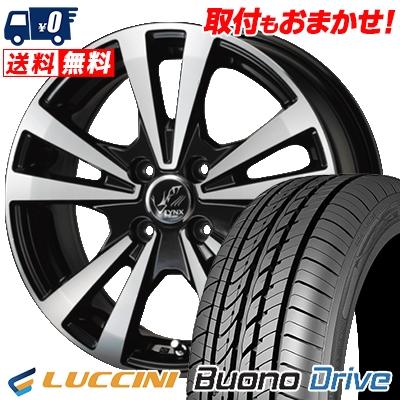 185/55R15 LUCCINI ルッチーニ Buono Drive ヴォーノ ドライヴ PRAUZER LYNX プラウザー リンクス サマータイヤホイール4本セット