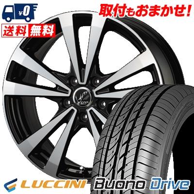205/65R15 LUCCINI ルッチーニ Buono Drive ヴォーノ ドライヴ PRAUZER LYNX プラウザー リンクス サマータイヤホイール4本セット