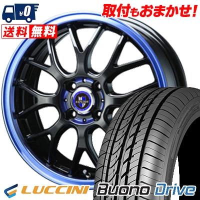 205/50R16 87V LUCCINI ルッチーニ Buono Drive ヴォーノ ドライヴ EXPLODE RBM エクスプラウド RBM サマータイヤホイール4本セット