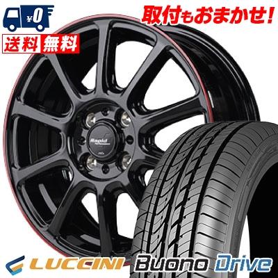 205/50R16 87V LUCCINI ルッチーニ Buono Drive ヴォーノ ドライヴ Rapid Performance ZX10 ラピッド パフォーマンス ZX10 サマータイヤホイール4本セット