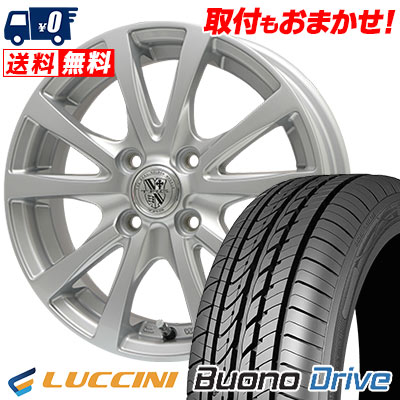 205/50R16 87V LUCCINI ルッチーニ Buono Drive ヴォーノ ドライヴ TRG-SILBAHN TRG シルバーン サマータイヤホイール4本セット