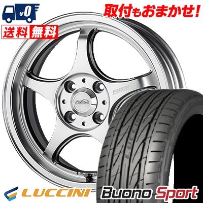 205/45R16 LUCCINI ルッチーニ Buono Sport ヴォーノ スポーツ 5ZIGEN PRORACER FN01R-Cα 5ジゲン プロレーサー FN01R-Cアルファ サマータイヤホイール4本セット