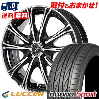 205/45R16 LUCCINI ルッチーニ Buono Sport ヴォーノ スポーツ 5ZIGEN INPERIO X-5 5ジゲン インペリオ X-5 サマータイヤホイール4本セット