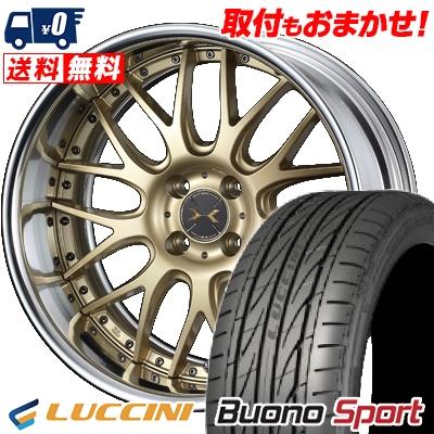 205/40R17 84W XL LUCCINI ルッチーニ Buono Sport ヴォーノ スポーツ weds MAVERICK 709M ウエッズ マーべリック 709M サマータイヤホイール4本セット【取付対象】