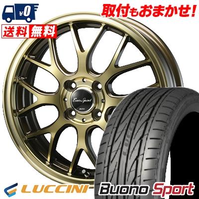 205/45R16 LUCCINI ルッチーニ Buono Sport ヴォーノ スポーツ Eouro Sport Type 805 ユーロスポーツ タイプ805 サマータイヤホイール4本セット