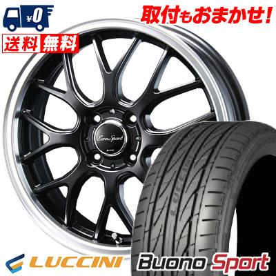 205/45R16 87V XL LUCCINI ルッチーニ Buono Sport ヴォーノ スポーツ Eoro Sport Type 805 ユーロスポーツ タイプ805 サマータイヤホイール4本セット