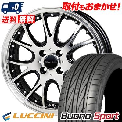 165/50R15 72V LUCCINI ルッチーニ Buono Sport ヴォーノ スポーツ Precious AST M2 プレシャス アスト M2 サマータイヤホイール4本セット