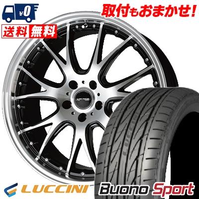 225/45R17 94V XL LUCCINI ルッチーニ Buono Sport ヴォーノ スポーツ Precious AST M2 プレシャス アスト M2 サマータイヤホイール4本セット
