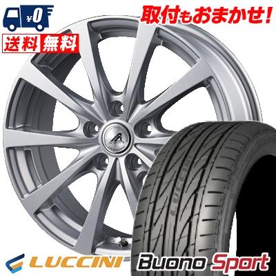 215/55R16 97V XL LUCCINI ルッチーニ Buono Sport ヴォーノ スポーツ AZ SPORTS EX10 AZスポーツ EX10 サマータイヤホイール4本セット【取付対象】