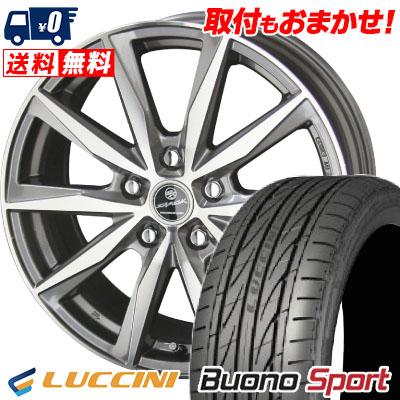 215/55R16 97V XL LUCCINI ルッチーニ Buono Sport ヴォーノ スポーツ SMACK BASALT スマック バサルト サマータイヤホイール4本セット【取付対象】