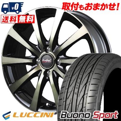 205/45R16 LUCCINI ルッチーニ Buono Sport ヴォーノ スポーツ EuroSpeed BL10 Army Black Clear ユーロスピード BL10 アーミーブラッククリア サマータイヤホイール4本セット