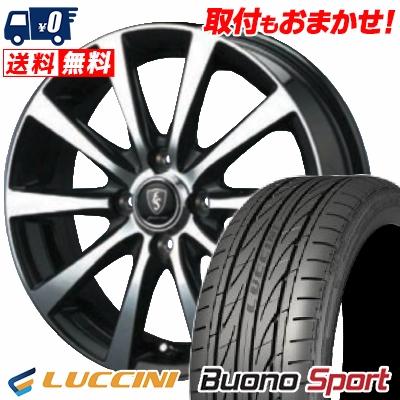 165/55R14 72V LUCCINI ルッチーニ Buono Sport ヴォーノ スポーツ EUROSPEED BL10 ユーロスピード BL10 サマータイヤホイール4本セット