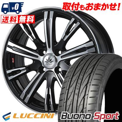 205/40R17 LUCCINI ルッチーニ Buono Sport ヴォーノ スポーツ Bahnsport TYPE 525 バーンシュポルト タイプ525 サマータイヤホイール4本セット