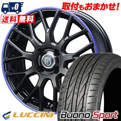 165/50R15 LUCCINI ルッチーニ Buono Sport ヴォーノ スポーツ Bahnsport Type902 バーンシュポルト タイプ902 サマータイヤホイール4本セット