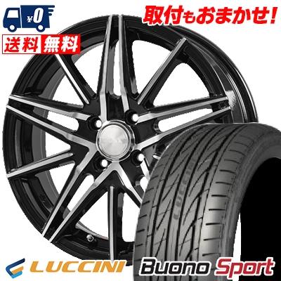 165/55R15 LUCCINI ルッチーニ Buono Sport ヴォーノ スポーツ BLONKS TB01 ブロンクス TB01 サマータイヤホイール4本セット