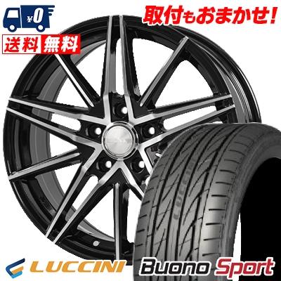 225/45R17 LUCCINI ルッチーニ Buono Sport ヴォーノ スポーツ BLONKS TB01 ブロンクス TB01 サマータイヤホイール4本セット