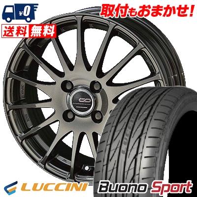 205/45R16 87V XL LUCCINI ルッチーニ Buono Sport ヴォーノ スポーツ ENKEI CREATIVE DIRECTION CDF1 エンケイ クリエイティブ ディレクション CD-F1 サマータイヤホイール4本セット