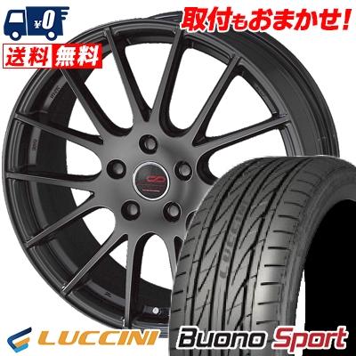 215/55R16 97V XL LUCCINI ルッチーニ Buono Sport ヴォーノ スポーツ ENKEI CREATIVE DIRECTION CDM1 エンケイ クリエイティブ ディレクション CD-M1 サマータイヤホイール4本セット