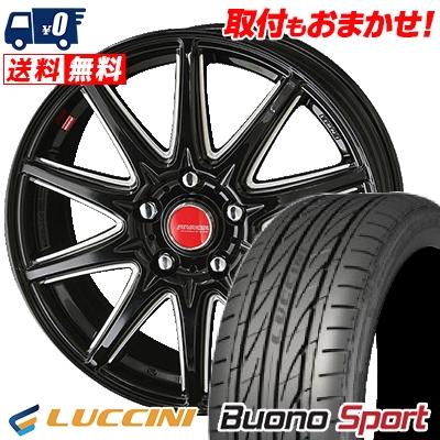 205/50R17 93W XL LUCCINI ルッチーニ Buono Sport ヴォーノ スポーツ RIVAZZA CORSE リヴァッツァ コルセ サマータイヤホイール4本セット