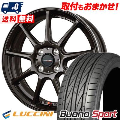 165/55R15 LUCCINI ルッチーニ Buono Sport ヴォーノ スポーツ CROSS SPEED HYPER EDITION RS9 クロススピード ハイパーエディション RS9 サマータイヤホイール4本セット【取付対象】