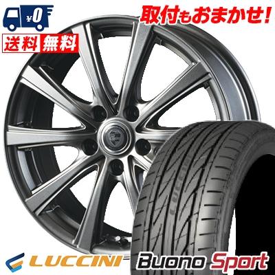 215/55R16 97V XL LUCCINI ルッチーニ Buono Sport ヴォーノ スポーツ CLAIRE DG10 クレール DG10 サマータイヤホイール4本セット