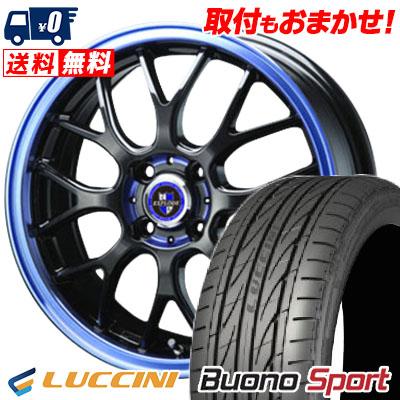 195/45R16 LUCCINI ルッチーニ Buono Sport ヴォーノ スポーツ EXPLODE-RBM エクスプラウド RBM サマータイヤホイール4本セット