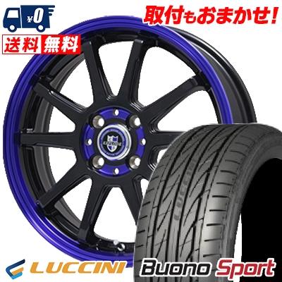 165/55R15 LUCCINI ルッチーニ Buono Sport ヴォーノ スポーツ EXPRLODE-RBS エクスプラウド RBS サマータイヤホイール4本セット
