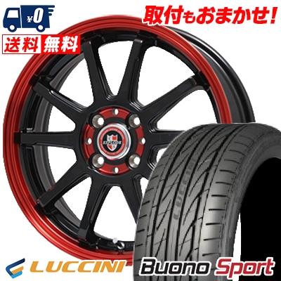 165/50R15 LUCCINI ルッチーニ Buono Sport ヴォーノ スポーツ EXPRLODE-RBS エクスプラウド RBS サマータイヤホイール4本セット