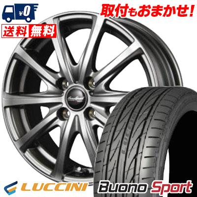 165/55R15 LUCCINI ルッチーニ Buono Sport ヴォーノ スポーツ EuroSpeed V25 ユーロスピード V25 サマータイヤホイール4本セット