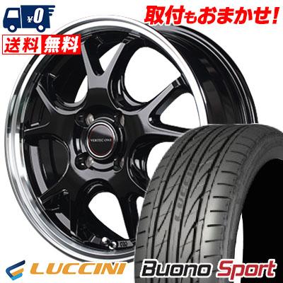 165/55R15 75V LUCCINI ルッチーニ Buono Sport ヴォーノ スポーツ VERTEC ONE EXE5 ヴァーテックワン エグゼ5 サマータイヤホイール4本セット