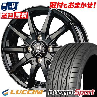165/55R14 72V LUCCINI ルッチーニ Buono Sport ヴォーノ スポーツ TRG-GB10 TRG GB10 サマータイヤホイール4本セット