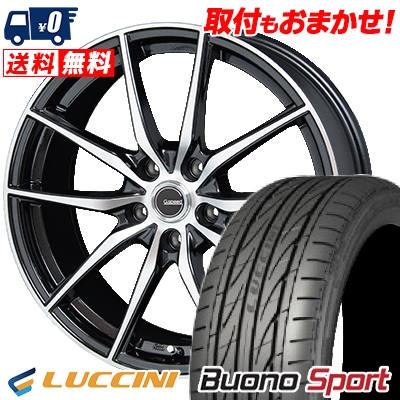 235/40R18 LUCCINI ルッチーニ Buono Sport ヴォーノ スポーツ G.Speed P-02 Gスピード P-02 サマータイヤホイール4本セット