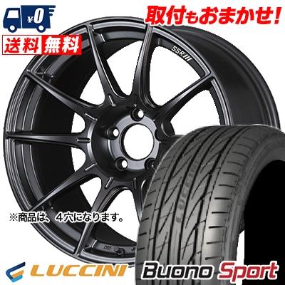 205/40R17 LUCCINI ルッチーニ Buono Sport ヴォーノ スポーツ SSR GT X01 SSR GT X01 サマータイヤホイール4本セット