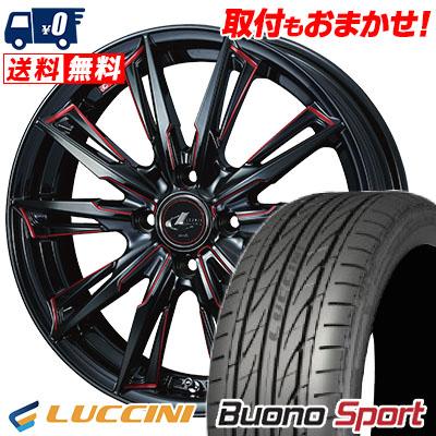 195/45R16 84V XL LUCCINI ルッチーニ Buono Sport ヴォーノ スポーツ WEDS LEONIS GX ウェッズ レオニス GX サマータイヤホイール4本セット
