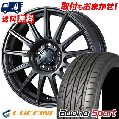 225/55R17 101W XL LUCCINI ルッチーニ Buono Sport ヴォーノ スポーツ VELVA IGOR ヴェルヴァ イゴール サマータイヤホイール4本セット