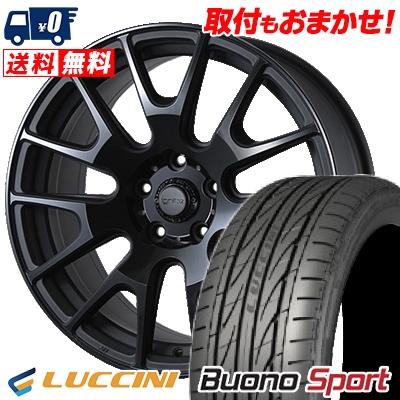 205/50R17 LUCCINI ルッチーニ Buono Sport ヴォーノ スポーツ IGNITE XTRACK イグナイト エクストラック サマータイヤホイール4本セット