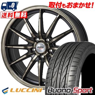 225/45R17 LUCCINI ルッチーニ Buono Sport ヴォーノ スポーツ JP STYLE Vercely JPスタイル バークレー サマータイヤホイール4本セット
