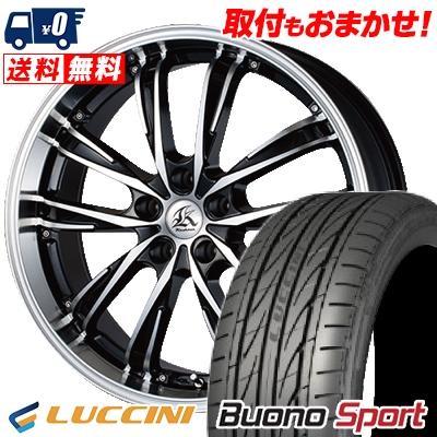 215/40R18 LUCCINI ルッチーニ Buono Sport ヴォーノ スポーツ Kashina XV5 カシーナ XV5 サマータイヤホイール4本セット