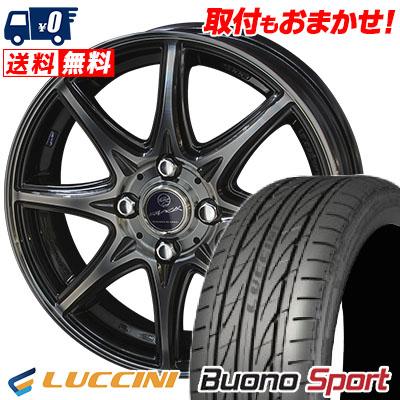 165/55R14 LUCCINI ルッチーニ Buono Sport ヴォーノ スポーツ SMACK LAVINE スマック ラヴィーネ サマータイヤホイール4本セット