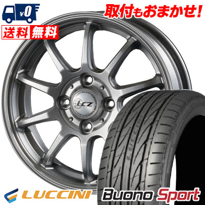 165/55R14 72V LUCCINI ルッチーニ Buono Sport ヴォーノ スポーツ LCZ010 LCZ010 サマータイヤホイール4本セット