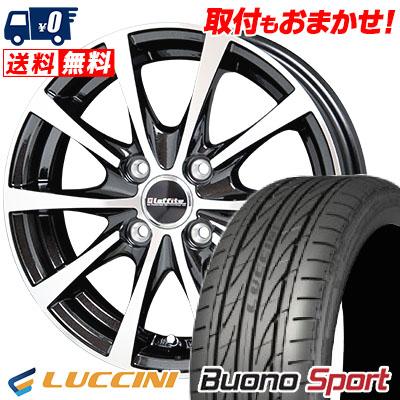 195/45R16 LUCCINI ルッチーニ Buono Sport ヴォーノ スポーツ Laffite LE-03 ラフィット LE-03 サマータイヤホイール4本セット